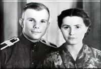 Ю.А. и В.И. Гагарины
