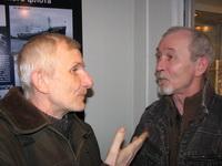 Валерий Петров и Александр Пронин